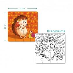 Dodo Puzzle Coloring 2 in 1 Hedgehog 300119