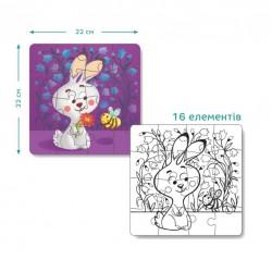 Dodo Puzzle Coloring 2 in 1 Rabbit 300121