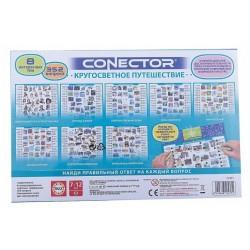 Electronic board game - quiz (in Russian) Educa Conector Travelling World RU 17477